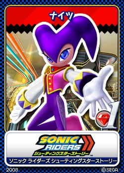 File:Sonic Riders Zero Gravity - 04 NiGHTS.png