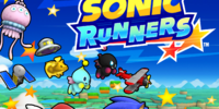 Sonic Runners Original Soundtrack