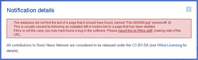 File:File bug.png
