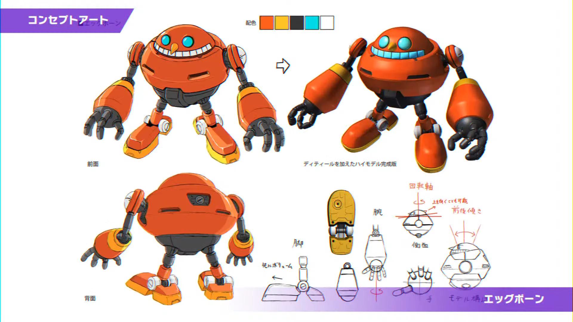 File:Concept artwork - Sonic Colors - Nintendo DS - 025 - Egg Pawn.png