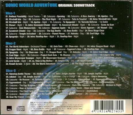 File:Planetary Pieces (SEGA Europe) back cover.JPG