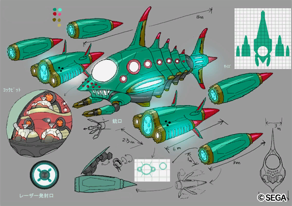 File:Concept artwork - Sonic Unleashed - Xbox 360-PlayStation 3 - 069 - Egg Devil Ray.png