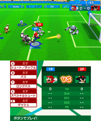 File:Mario-Sonic-Rio-2016-3DS-Screenshot-5.png