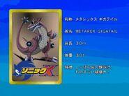 Sonicx-ep57-eye1