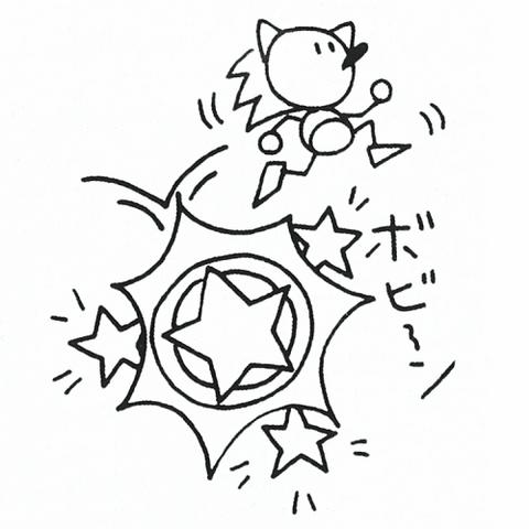 File:Sketch-Spring-Yard-Zone-I.png