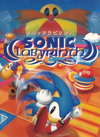 File:Sonic-Labyrinth-Full-Cover-III.png