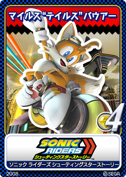 File:Sonic Riders Zero Gravity 16 Tails.png