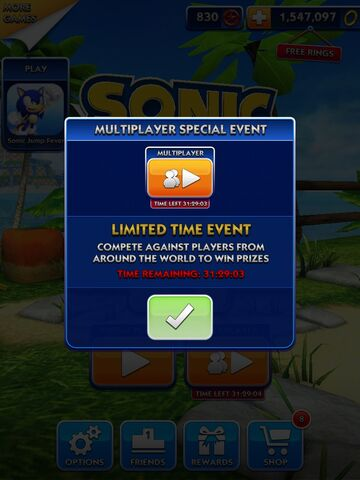File:Sonicdashmultiplayernotification.jpg
