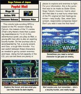 Ss ElectronicGamingMonthly Issue51 October1993 Page80