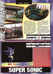 Egm issue82 may1996 pg1051