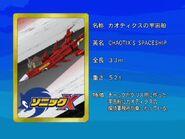 Sonicx-ep59-eye2