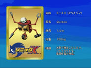 Sonicx-ep9-eye2