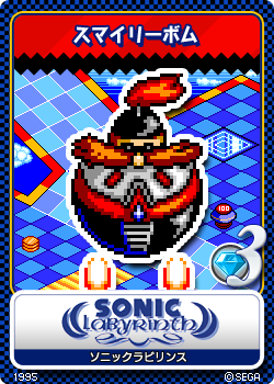File:Sonic Labyrinth 13 Smiley Bomb.png