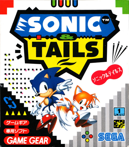 File:Sonic-&-Tails-Japanese-Boxart.png