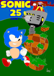 Sonic 25 Issue 1 Cover Page