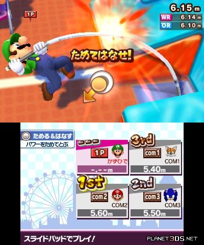 File:Nintendo-3DS-Mario-amp-Sonic-at-the-London-2012-Olympic-Games-Screenshots-19.jpg
