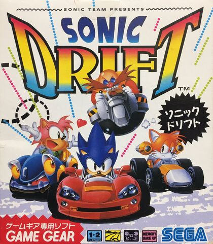 File:Sonic Drift (Game Gear).jpg