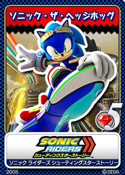 File:Sonic Riders Zero Gravity 18 Sonic.png
