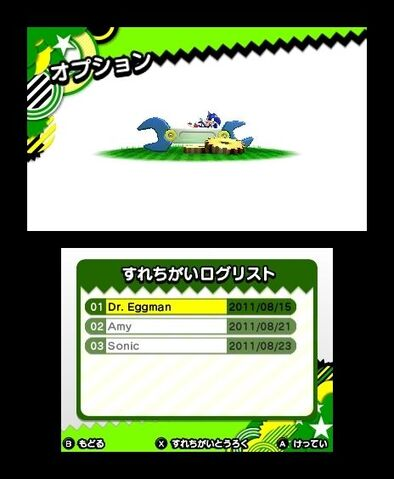File:Streetpass05.jpg