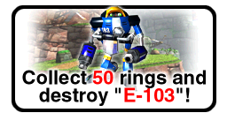 File:MISSION G 103RING E.png