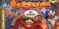 Archie Sonic Boom Issue 5