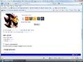 Thumbnail for version as of 18:42, November 14, 2010