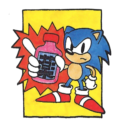 File:Sonic-1-Warning-II.png