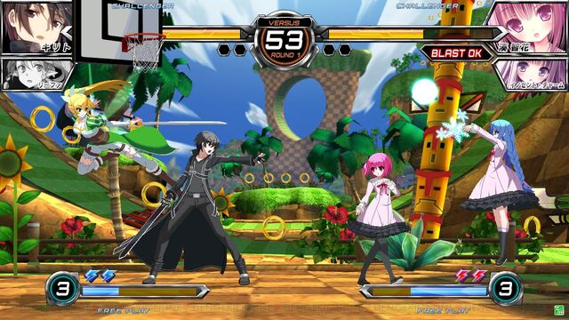 File:Dengeki-Bunko-Fighting-Climax.jpg