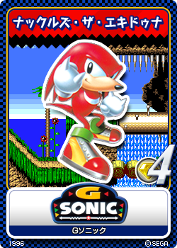 File:G Sonic - 07 Knuckles the Echidna.png