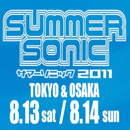 File:Summer Sonic Festival summersonic2k11-1-.jpg