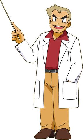File:Oak anime.png