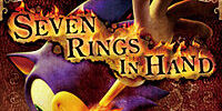 Seven Rings in Hand (album)