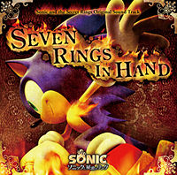 Seven Rings Cover