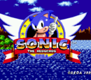 Sonic The Hedgehog 1 Soundtrack