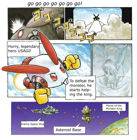 File:Rl-comic2.jpg