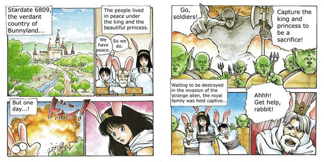 File:Rl-comic1.jpg