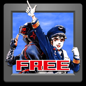 File:Swsicon-free.png