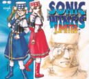 Sonic Wings Limited Soundtrack