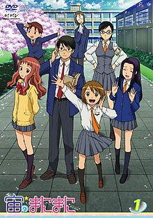 File:220px-Sora no Manimani DVD volume 1 cover.jpg
