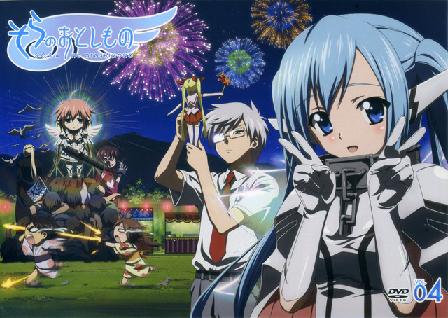 File:Sora no otoshimono picture.jpg