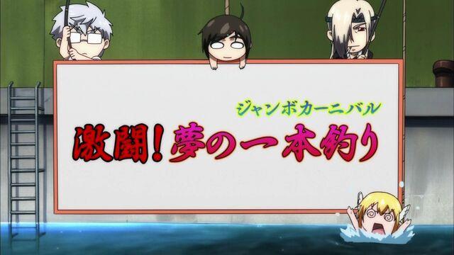 Fichier:Sora no Otoshimono Forte - ep09 006.jpg