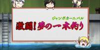 Sora no Otoshimono Forte épisode 9