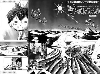 Manga 64