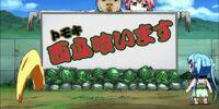 Sora no Otoshimono Forte épisode 7