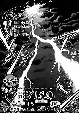 Manga 50