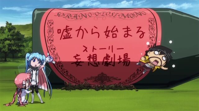 Fichier:Sora no Otoshimono - ep09 009.jpg