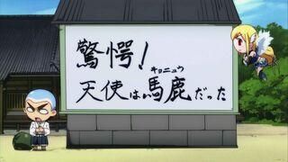 Sora No Otoshimono Forte - ep02 043