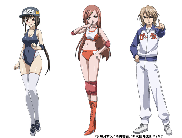 File:Académie-Sorami-sumo.jpg