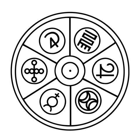 File:The Merlin Circle Symbol.jpg