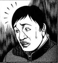Akamatsu